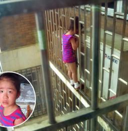 24 ஆவது மாடியில் ஜன்னலுக்கு வெளியே சிக்கியிருந்த 5 வயது சிறுமி மீட்பு